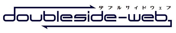 doubleside-web ロゴ